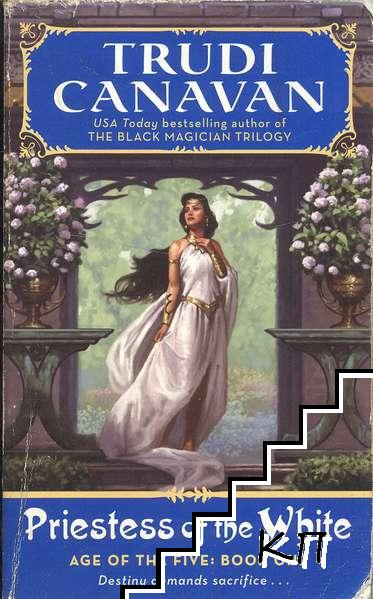 Age of the Five. Book 1: Priestess of the White