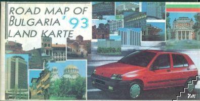 Road map of Bulgaria / Land karte