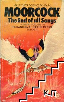Dancers at the End of Time. Book 3: The End of All Songs