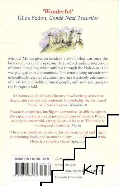 A Country in the Moon: Travels in Search of the Heart of Poland (Допълнителна снимка 1)