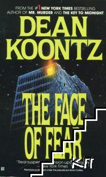 The Face of Fear