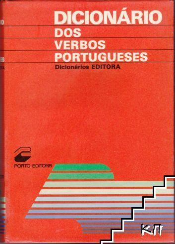 Dicionário dos Verbos Portugueses