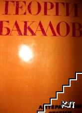 Литературни статии и изследвания