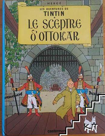 Les Aventures de Tintin: Le Sceptre d'Ottokar