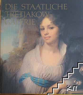 Die Staatliche Tretjakow-Galerie