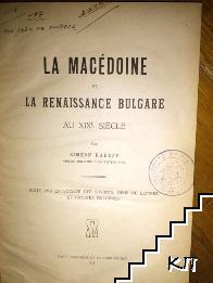 La Macedoine et la renaissance bulgare au XIX siecle / Македония и Българското възраждане през ХIХ