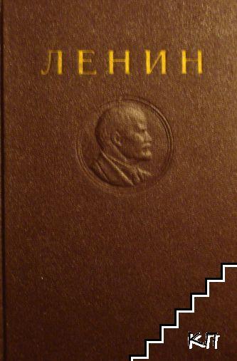 Сочинения. Том 3: Развитие капитализма в Росии