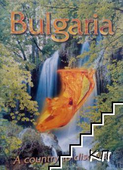 Bulgaria. A country tondiscover