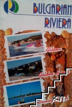 Bulgarian riviera