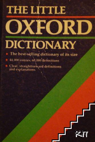 The Little Oxford Dictionary