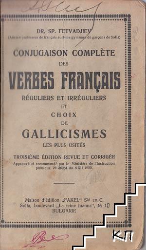 Conjugaison complète des Verbes Français / Пълно спрежение на френските глаголи
