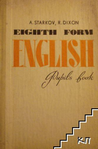 Eighth Form English