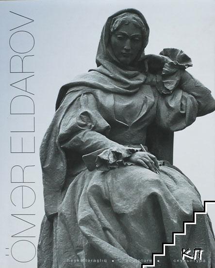 Ömər Eldarov