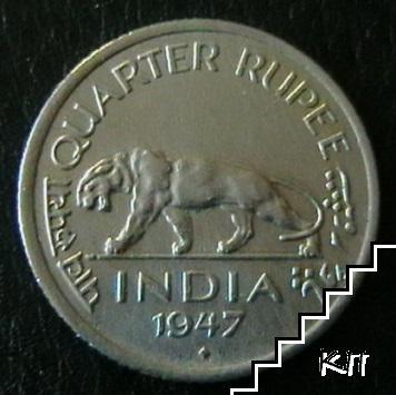 ¼ рупия / 1947 / Индия