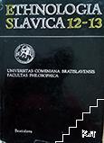 Ethnologia Slavica. Tom 12-13