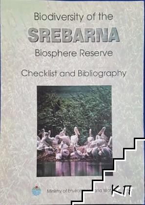 Biodiversity of the Srebarna