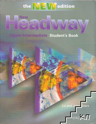 New Headway. Student's Book: Upper-Intermediate