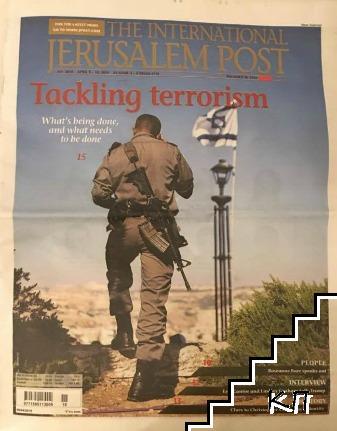 Jerusalem post. No. 2876 / 2016