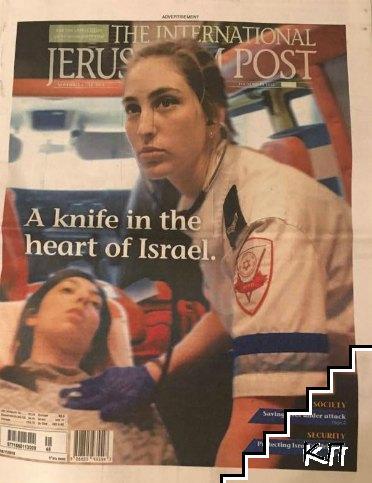 Jerusalem post. No. 6012 / 2015
