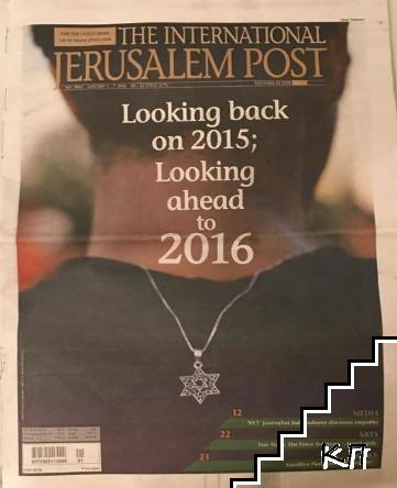 Jerusalem post. No. 2862 / 2016
