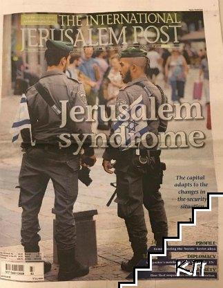 Jerusalem post. No. 2852 / 2015