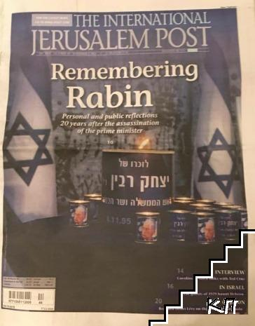 Jerusalem post. No. 2853 / 2015