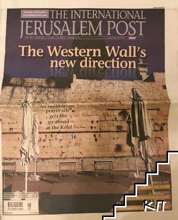 Jerusalem post. No. 2867 / 2016
