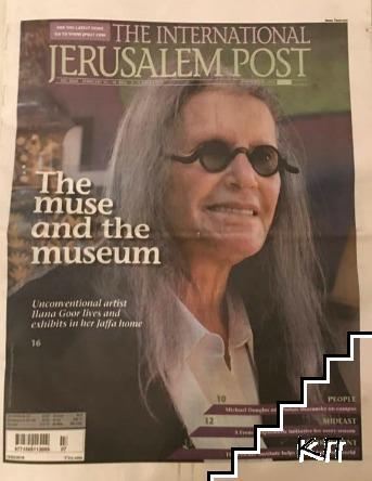Jerusalem post. No. 2868 / 2016