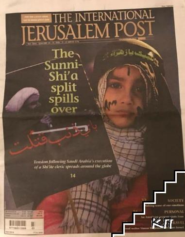 Jerusalem post. No. 2864 / 2016