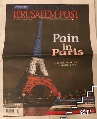 Jerusalem post. No. 2856 / 2015