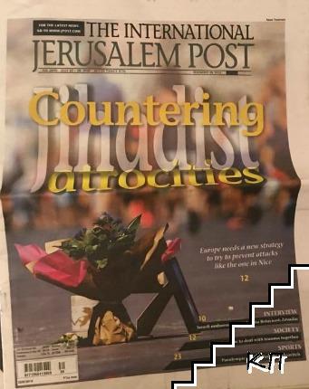Jerusalem post. No. 2890 / 2016