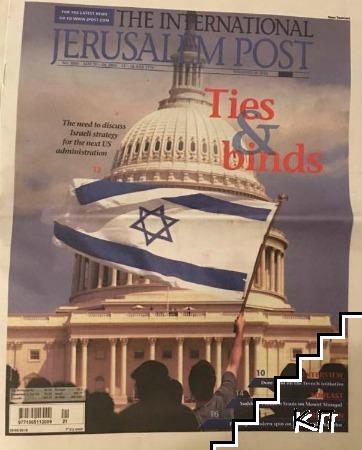 Jerusalem post. No. 2881 / 2016