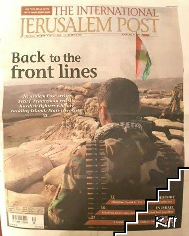 Jerusalem post. No. 2861 / 2015