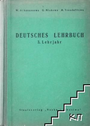 Deutsches Lehrbuch für 3. Lehrjahr