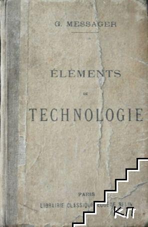 Elements de Technologie