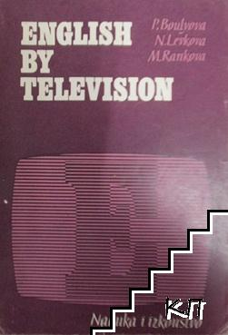 English by Television. First year