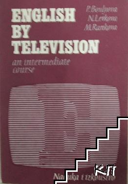 English by television an intermediate course