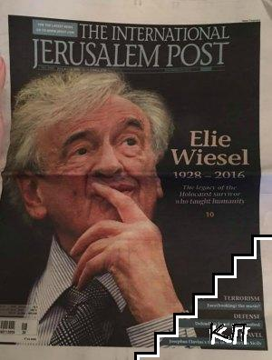 Jerusalem post. No. 2888 / 2016