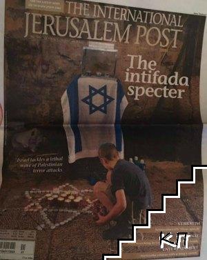 Jerusalem post. No. 2850 / 2015