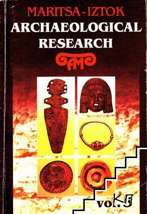 Maritsa-Iztok. Archaeological research. Vol. 5