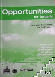 Opportunities for Bulgaria. Language Powerbook for the 8th grade. Part 3