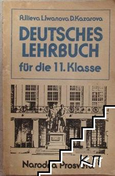 Deutsches. Lehrbuch für die 11. Klasse