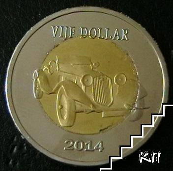 5 долара / 2014 / Бонер