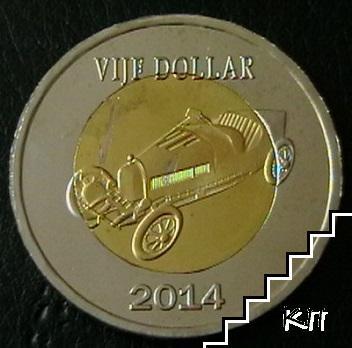 5 долара / 2014 / Саба