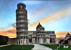 Tramonto e Abside del Duomo