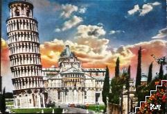 Torre Pendente e Abside del Duomo Tramonto