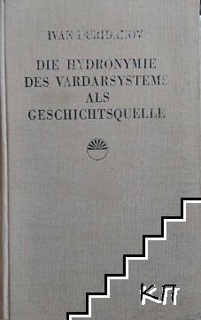 Die Hydronymie des Vardarsystems als Geschichtsquelle / Хидронимите на Вардар в исторически план