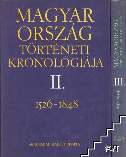 Magyarország történeti kronológiája. Kötet 2-3