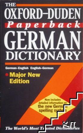 The Oxford Paperback German Dictionary: German-English, English-German