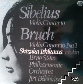 Концерт для скрипки с оркестром / Концерт № 1 для скрипки с оркестром
